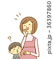 妊婦 妊娠 マタニティのイラスト 36397860