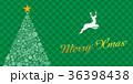 クリスマスのイメージ背景 緑 クリスマスセール|Christmas Sale|販促用テンプレート 36398438