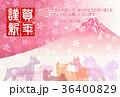 戌 戌年 富士山のイラスト 36400829