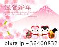 戌 戌年 富士山のイラスト 36400832