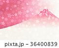 富士山 桜 和紙のイラスト 36400839