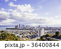 福岡 福岡県 眺望の写真 36400844