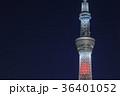 東京スカイツリー ライトアップ キャンドルツリーの写真 36401052