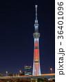 東京スカイツリー 夜景 ライトアップの写真 36401096