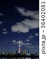 都市風景 東京スカイツリー キャンドルツリーの写真 36402081