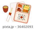 弁当 日の丸弁当 昼食のイラスト 36402093