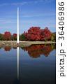 紅葉の美しい秋の岡山県総合グラウンド 36406986