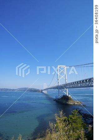 徳島側から見た大鳴門橋 36408199