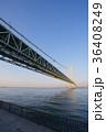 明石海峡大橋 明石海峡 橋の写真 36408249