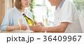 シニア 夫婦 乾杯 ワイン カップル イメージ 36409967