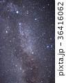 天の川 満天の星空 36416062