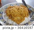 タイのローカルフード 豚肉を混ぜた卵焼きご飯 カイチアオ 36416597