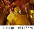 タイ アユタヤ ワット・パナン・チューン 大仏 36417770