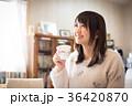喫茶店 コーヒー 人物の写真 36420870