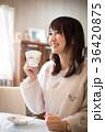 喫茶店 コーヒー 人物の写真 36420875