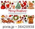 クリスマス のぼり バナーのイラスト 36420938