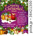 クリスマス xマス ポスターのイラスト 36421300