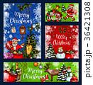 クリスマス グリーティング 願望のイラスト 36421308