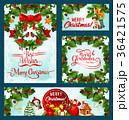 クリスマス グリーティング カードのイラスト 36421575