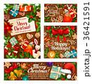 クリスマス xマス ベクトルのイラスト 36421591