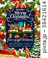 クリスマス グリーティング ベクトルのイラスト 36421614