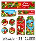 クリスマス 願望 wishのイラスト 36421655