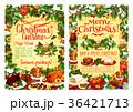 クリスマス 食 料理のイラスト 36421713
