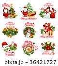 クリスマス 下げ札 付箋のイラスト 36421727