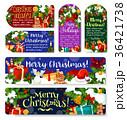 クリスマス タグ ベクトルのイラスト 36421738