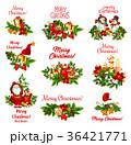 クリスマス ベクトル アイコンのイラスト 36421771