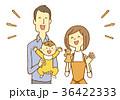 夫婦 子育て 赤ちゃんのイラスト 36422333