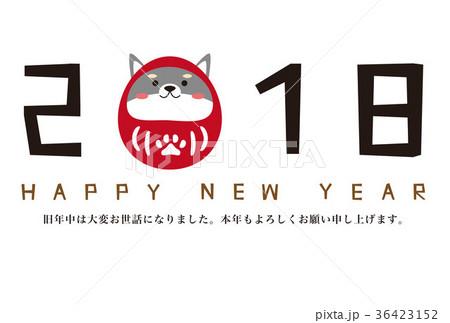 年賀状2018 狛犬だるま 36423152