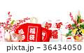 門松 初売り 福袋のイラスト 36434050