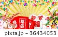 門松 初売り 福袋のイラスト 36434053