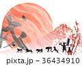 戌年 初日の出 桃太郎のイラスト 36434910