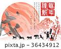 戌年 初日の出 桃太郎のイラスト 36434912