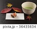 和菓子 抹茶 茶道の写真 36435634