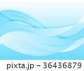 波状 青 青いのイラスト 36436879