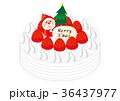クリスマスケーキ クリスマス ホールケーキのイラスト 36437977