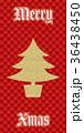 クリスマス メリークリスマス 年中行事のイラスト 36438450