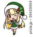 ワンピースサンタ_D_緑 36439004