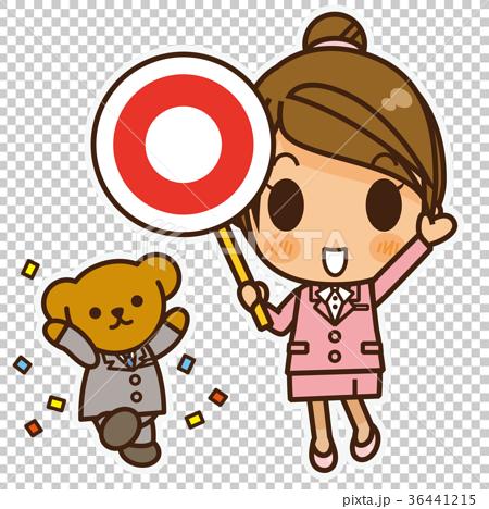 オンナノコ 制服スーツ(ピンク) マル 36441215