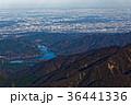 冬の蛭ヶ岳から見る宮ヶ瀬湖と関東平野の眺め 36441336