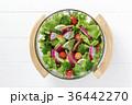 カラフルな野菜サラダ 36442270