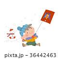 凧揚げをする男の子。 36442463