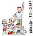 家族そろって、ゴミ拾いボランティア。 36442467