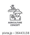 農耕 コンセプト 概念のイラスト 36443138