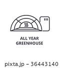グリーン 緑 緑色のイラスト 36443140