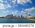 神戸港 メリケンパーク 神戸の写真 36446376