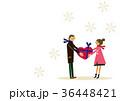バレンタイン プレゼント 告白のイラスト 36448421
